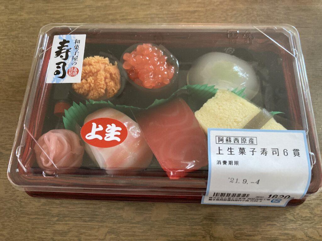 お寿司の上生菓子